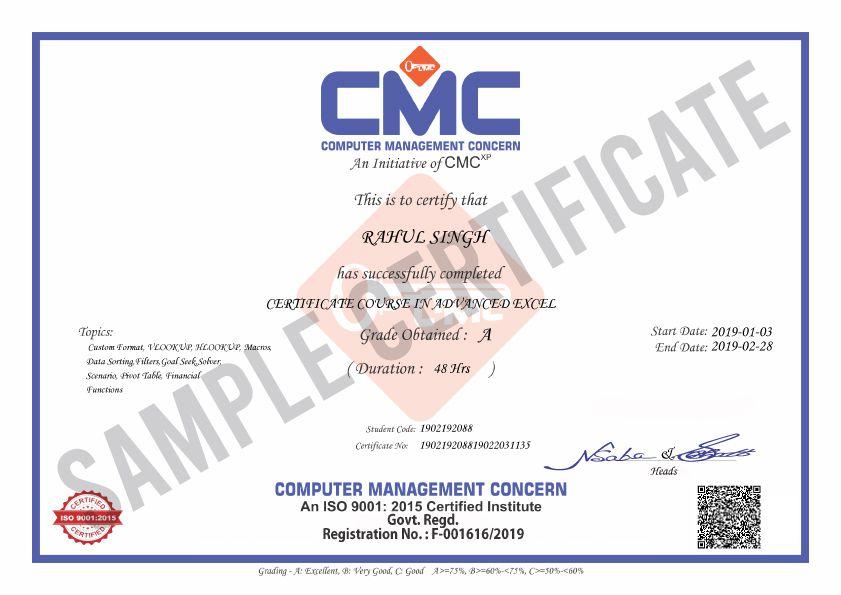 CMC MADHYAMGRAM   Computer Training Centre